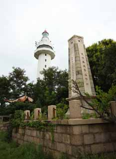 photo,material,free,landscape,picture,stock photo,Creative Commons,Mt. Yantai Lighthouse, sightseeing spot, Modern architecture, souvenir shop, resort