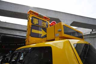 photo,material,free,landscape,picture,stock photo,Creative Commons,Metropolitan expressway maintenance work car, The car which works, An accident, Yellow, special work car