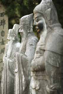 photo,material,free,landscape,picture,stock photo,Creative Commons,Yue Fei Temple, , Tadaomi, grave, Front of the grave