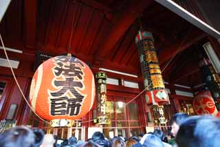 photo,material,free,landscape,picture,stock photo,Creative Commons,Kawasakidaishi Omoto temple, New Year's visit to a Shinto shrine, worshiper, The propagating Buddhism Great Teacher, lantern