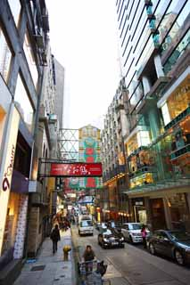 photo,material,free,landscape,picture,stock photo,Creative Commons,According to Hong Kong, shopping district, signboard, building,