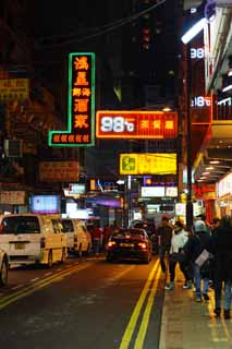 photo,material,free,landscape,picture,stock photo,Creative Commons,Night Hong Kong, Neon, Turnout, store, signboard