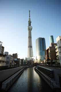 photo,material,free,landscape,picture,stock photo,Creative Commons,River and sky tree, An electric wave tower, sightseeing spot, tower, blue sky