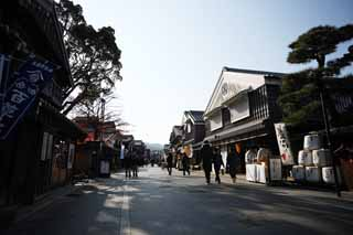 photo,material,free,landscape,picture,stock photo,Creative Commons,Swing Ise Grand Shrine (Naiku); a town, Ise gives up, Ise, Grand Shrine at Ise, souvenir shop