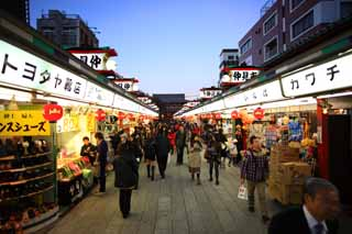 photo,material,free,landscape,picture,stock photo,Creative Commons,The Asakusa Kannon Temple and Nakamise Shopping Street, , , ,