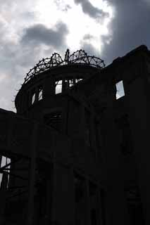 photo,material,free,landscape,picture,stock photo,Creative Commons,Anger of the A-Bomb Dome, World's cultural heritage, nuclear weapon, War, Misery