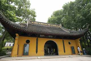 photo,material,free,landscape,picture,stock photo,Creative Commons,The gate of HuQiu, Yellow, The gate, roof,