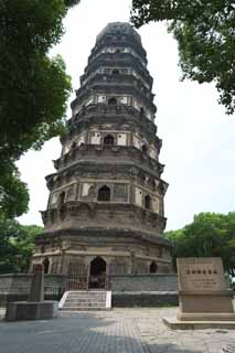 photo,material,free,landscape,picture,stock photo,Creative Commons,The Unganji tower of HuQiu, leaning tower, tower for the repose of souls, brick, tower