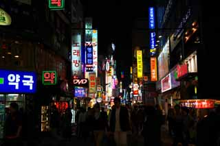 photo,material,free,landscape,picture,stock photo,Creative Commons,Night of Jongno, Neon, signboard, restaurant, street