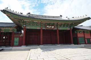 photo,material,free,landscape,picture,stock photo,Creative Commons,The Iwa gate of Kyng-bokkung, wooden building, world heritage, Confucianism, Many parcels style