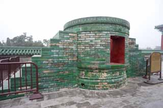 photo,material,free,landscape,picture,stock photo,Creative Commons,The Temple of Heaven reactor, Brick, Green, Festival, Prayer