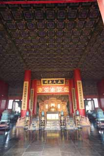 photo,material,free,landscape,picture,stock photo,Creative Commons,Forbidden City Throne Temple of Kiyoshi Inui, Prince dense denominated law, Hiroshi Akira Komei, Zhu coating, Tourist Attractions