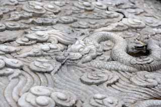 photo,material,free,landscape,picture,stock photo,Creative Commons,Forbidden City-relief dragons, Long, Dragon, Culture, World Heritage