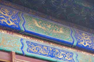 photo,material,free,landscape,picture,stock photo,Creative Commons,Forbidden City decorations, Phoenix, Zhu coating, Culture, World Heritage