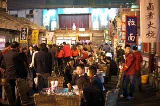 photo,material,free,landscape,picture,stock photo,Creative Commons,Wangfujing Street Snacks, Meal, Eating out, Restaurant, Ramen