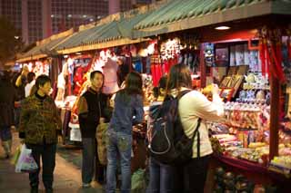 photo,material,free,landscape,picture,stock photo,Creative Commons,Wangfujing Street Snacks, With surface, Souvenirs, Haggling, Price negotiation