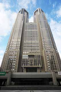 photo,material,free,landscape,picture,stock photo,Creative Commons,Tokyo Metropolitan Government, High-rise, Subcenter, Tokyo Metropolitan Government, Building
