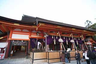 photo,material,free,landscape,picture,stock photo,Creative Commons,Yasaka Shrine hall of worship, Gion construction, Gambrel roof, Inada, combs the princess's life, SUSANOWONOMIKOTO