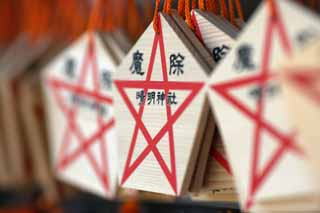 photo,material,free,landscape,picture,stock photo,Creative Commons,Noren in Seimei Shrine, Embroidery, Theory of Yin-Yang and the five elements, Onmyoji, Pentagram