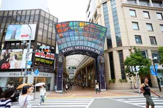 photo,material,free,landscape,picture,stock photo,Creative Commons,Motomachi, Kobe shopping district, Sannomiya, An arcade, Downtown, Kansai