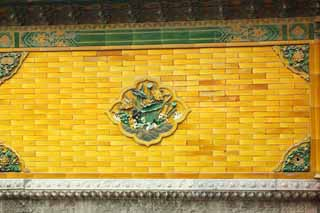photo,material,free,landscape,picture,stock photo,Creative Commons,The wall of the old palace, tile, Ceramic ware, Relief, Yellow