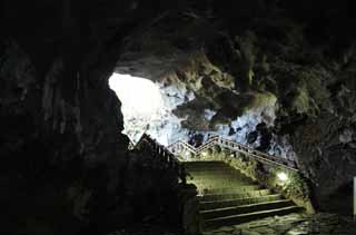 photo,material,free,landscape,picture,stock photo,Creative Commons,The entrance of the overabundance of vigor cave, Manjang gul Cave, Geomunoreum Lava Tube System, volcanic island, basement