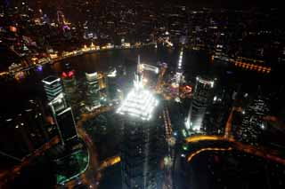foto,tela,gratis,paisaje,fotografía,idea,Una vista de noche de Shangai, Shangai, World Financial Center, Observatorio, Noche