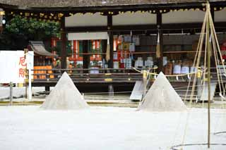 photo,material,free,landscape,picture,stock photo,Creative Commons,Kamigamo Shrine Sand corn, sand hill, Do it more, Satanophany, The Emperor
