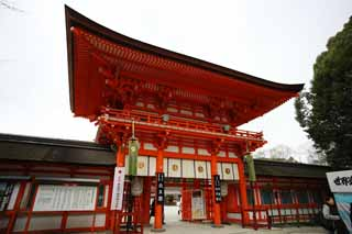 photo,material,free,landscape,picture,stock photo,Creative Commons,Shimogamo Shrine company tower gate, Hollyhock mon, The crest of a noble family of the chrysanthemum, I am painted in red, Covering a roof with cypress bark
