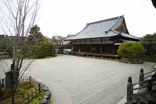 photo,material,free,landscape,picture,stock photo,Creative Commons,Ninna-ji Temple front yard of the Hall for state ceremonies, garden, Sand, The old aristocrat's house Imperial Palace, dry landscape Japanese garden