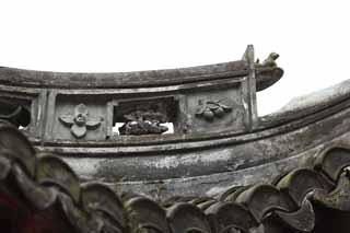 photo,material,free,landscape,picture,stock photo,Creative Commons,Yuyuan Garden roof tile, tile, Culture, Chinese food style, Chinese building