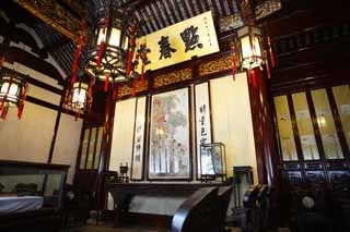 photo,material,free,landscape,picture,stock photo,Creative Commons,Yuyuan Garden point spring temple, Joss house garden, , Chinese food style, sum