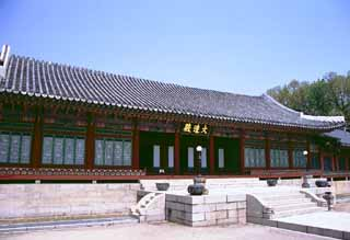photo,material,free,landscape,picture,stock photo,Creative Commons,Daejojeon Hall, palace, , ,