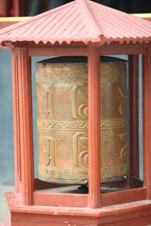 photo,material,free,landscape,picture,stock photo,Creative Commons,Yonghe Temple Manes car, Tibetan Buddhism, Pass through change; a container, religion tool, Manes kolo