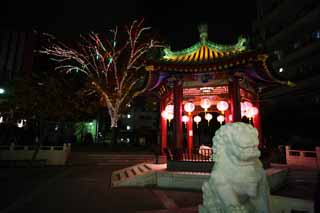 photo,material,free,landscape,picture,stock photo,Creative Commons,Yokohama Chinatown , night view, top dog, An arbor, Illuminations