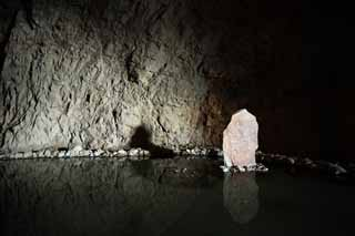 photo,material,free,landscape,picture,stock photo,Creative Commons,The first Enoshima Iwaya, monument, The surface of the water, cave, rock