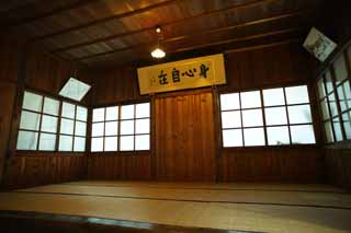 photo,material,free,landscape,picture,stock photo,Creative Commons,The fourth Meiji-mura Village Museum Senior High School martial arts dojo studio [a silent temple], I control mind and body, The Westernization, Western-style building, Cultural heritage